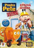 Puuha-Pete Hommat hoituu: Etsivä-Hyrre dvd