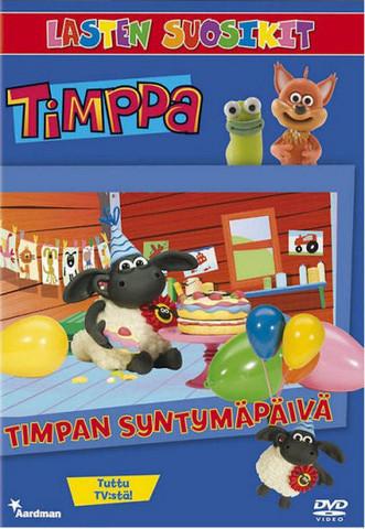 Timppa: Timpan syntymäpäivä dvd