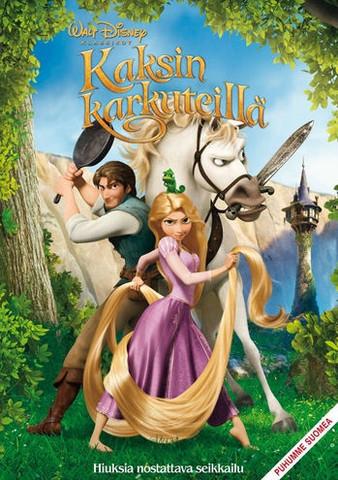 Kaksin karkuteillä dvd, Disney Klassikko