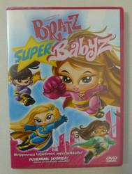 Bratz Super Babyz Elokuva dvd