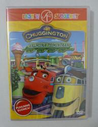 Chuggington Veturit: Valmiina toimintaan dvd