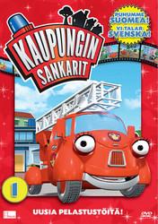 Kaupungin sankarit 1: Uusia pelastustöitä dvd
