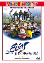 Elias pieni pelastuslaiva: Elias ja kuninkaan laiva dvd