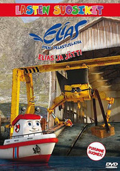 Elias pieni pelastuslaiva: Elias ja Jätti dvd