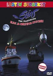 Elias pieni pelastuslaiva: Elias ja meripedon mysteeri dvd