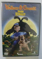 Wallace & Gromit: Kanin kirous dvd