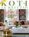 Koti ja keittiö -lehti tarjous 2021