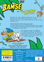 Bamse ja lentävä matto dvd