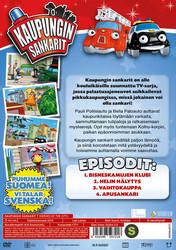 Kaupungin sankarit 7: Helin hälytys dvd