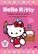 Hello Kitty Osaan nukkua yksin dvd