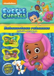 Bubble Guppies: Rakennetaan rakennus dvd