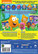 Bubble Guppies: Rakennetaan rakennus dvd