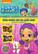 Bubble Guppies: Kuka tahtoo olla iso, paha susi dvd