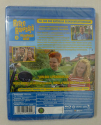 Risto Räppääjä ja polkupyörävaras Blu-ray