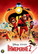 Ihmeperhe 2 Elokuva dvd, Disney Pixar Klassikko