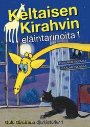 Keltaisen Kirahvin eläintarinoita 1 dvd