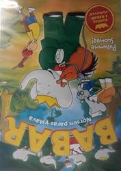 Babar Norsun paras ystävä dvd
