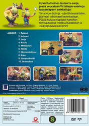 Hippo: Gramofoni dvd