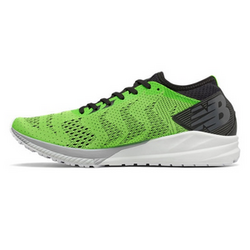 New Balance FuelCell Impulse M