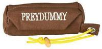 Trixie täytettävä dummy 5x12cm