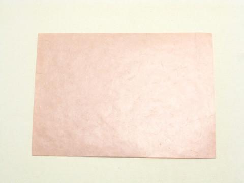 A4 hento vanha roosa, suora reuna