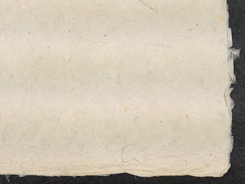 50x75cm luonnonvalkoinen B/60, kalanteroitu