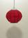 Lokta-minipallo 15cm, punainen, 'tiibettiläinen pilvi' -painatus