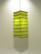 Lokta-kuutio 16x16x45cm, vaaleanvihreä