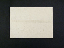 12,5x17,5cm luonnonvalkoinen, revitty läppä