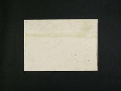 11x16cm luonnonvalkoinen