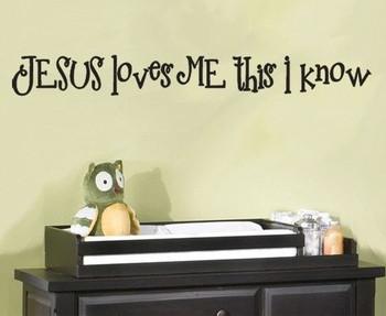 Sisustusteksti Jesus Loves Me This I Know