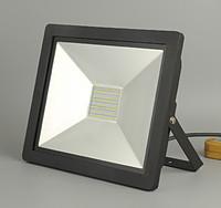 LED Energie Slim valonheitin 100W