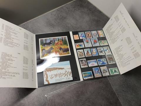 Suomen postimerkit 1989