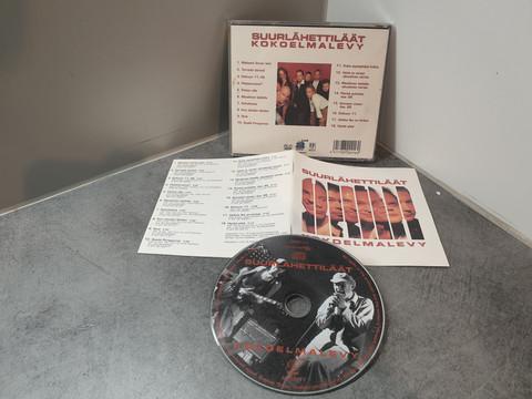 CD-levy (Suurlähettiläät - Kokoelmalevy)