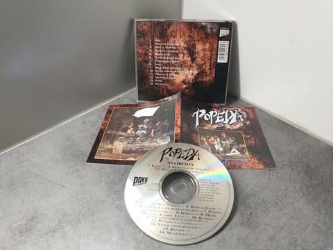 CD-levy (Popeda - Svoboda)