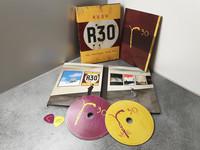 DVD (Rush - R30)