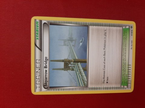 Skyarrow Bridge 91/99 - Next Destinies