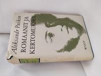 Aleksandr Puskin - Romaanit ja kertomukset (1962)
