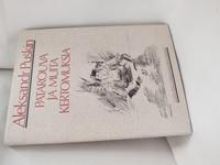 Aleksandr Puskin - Patarouva ja muita kertomuksia (1980)
