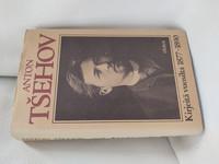 Anton Tsehov - Kirjeitä vuosilta 1877-1890 (1982)