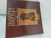 Ikoneja - Katri ja Harri Willamon kokoelma (1989)