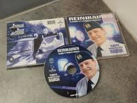 CD -levy (Reinikainen - Yleisön pyynnöstä parhaat)