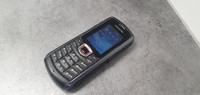 Puhelin (Samsung Xcover 271)