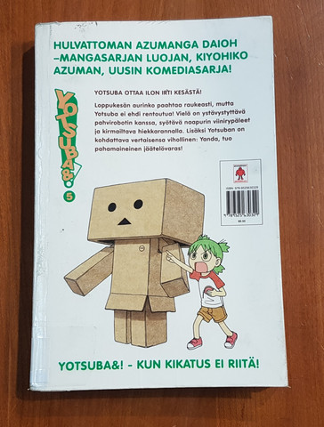 Lasten kierrätyskirja (Kiyohiko Azuma - Yotsuba&! - 5 - Yotsuba ottaa ilon irti kesästä!)