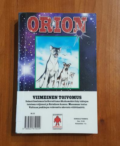 Lasten kierrätyskirja (Yoshiro Takahashi - Orion 15 - Viimeinen toivomus)