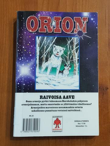 Lasten kierrätyskirja (Yoshiro Takahashi - Orion 17 - Raivoista aave)