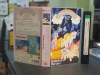 VHS-elokuva (Pikku Ponit - My Little Pony - Kalliokoira Narsku)