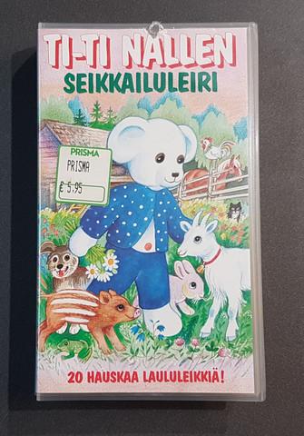 VHS-elokuva (Ti-Ti seikkailuleiri - 20 hauskaa laululeikkiä)