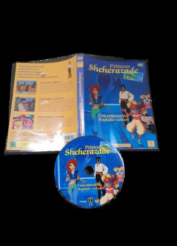 Lasten DVD-elokuva (Taikaprinsessa 7. Bagdadin varkaat / Princess Sheherazade)