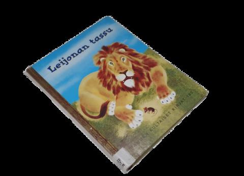Lasten kierrätyskirja (Tammen kultaiset kirjat - Jane Werner Watson - Leijonan tassu)